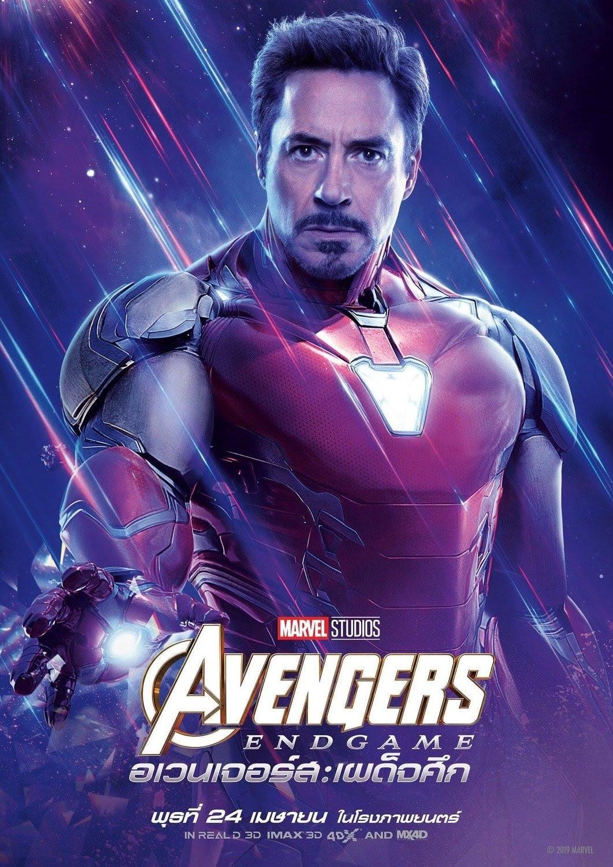 アベンジャーズ エンドゲーム Avengers Endgame 12キャラの